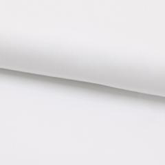 Tecido Camisaria Tricoline Fio 50 - Bolonha 01 - Maquinetado - Branco - 100% Algodão